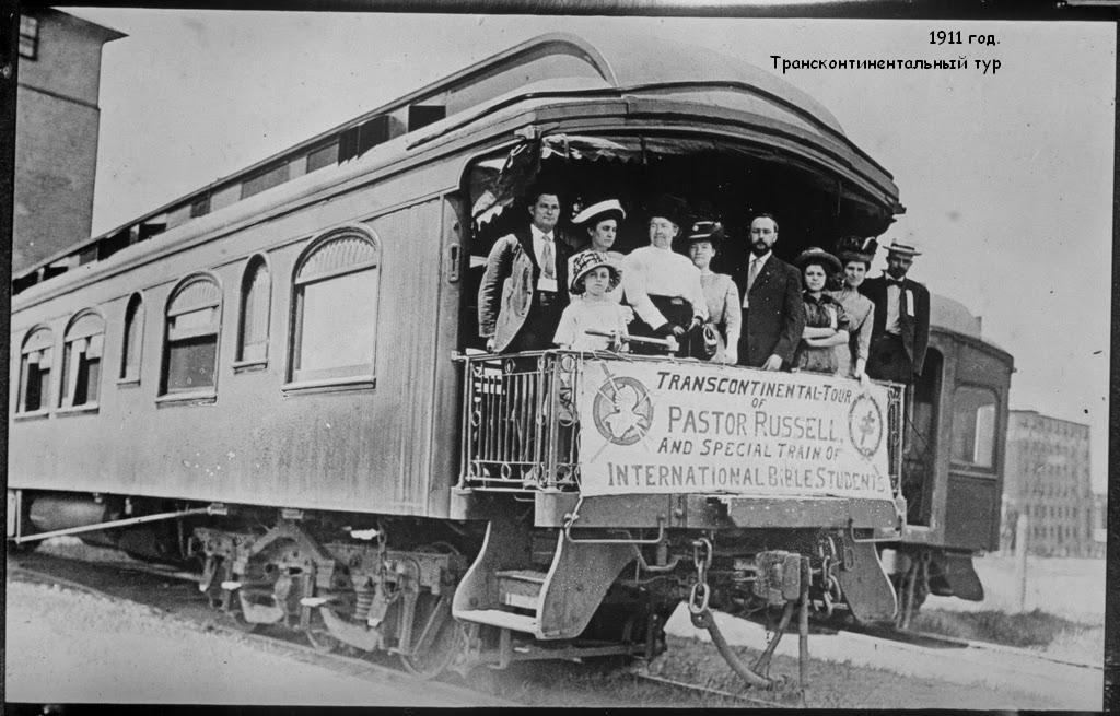 1c - 1911 - Tour Train - Br LW Jones In The Middle Of The Group