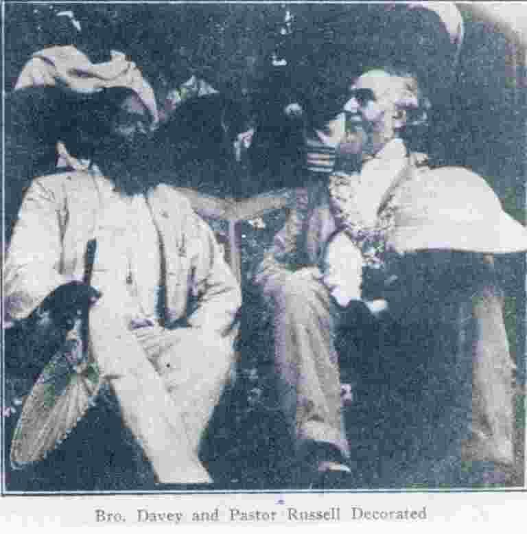 бр. Дуэй и бр. Рассел в Индии