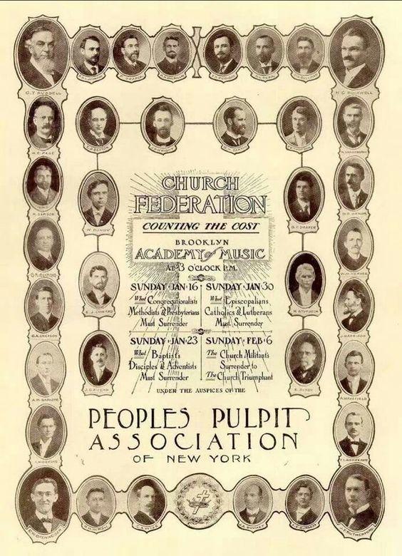 People Pulpit - один из отделов ОИБ