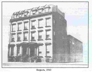 Вефиль, 1910
