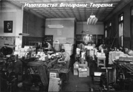 Издательство Фотодрамы