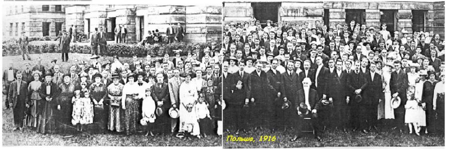 Ч. Т. Рассел в Польше в 1916